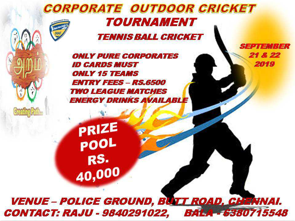 Corporate Tennis Ball Cricket Tournament