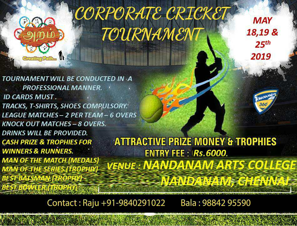 Corporate Cricket Tournament