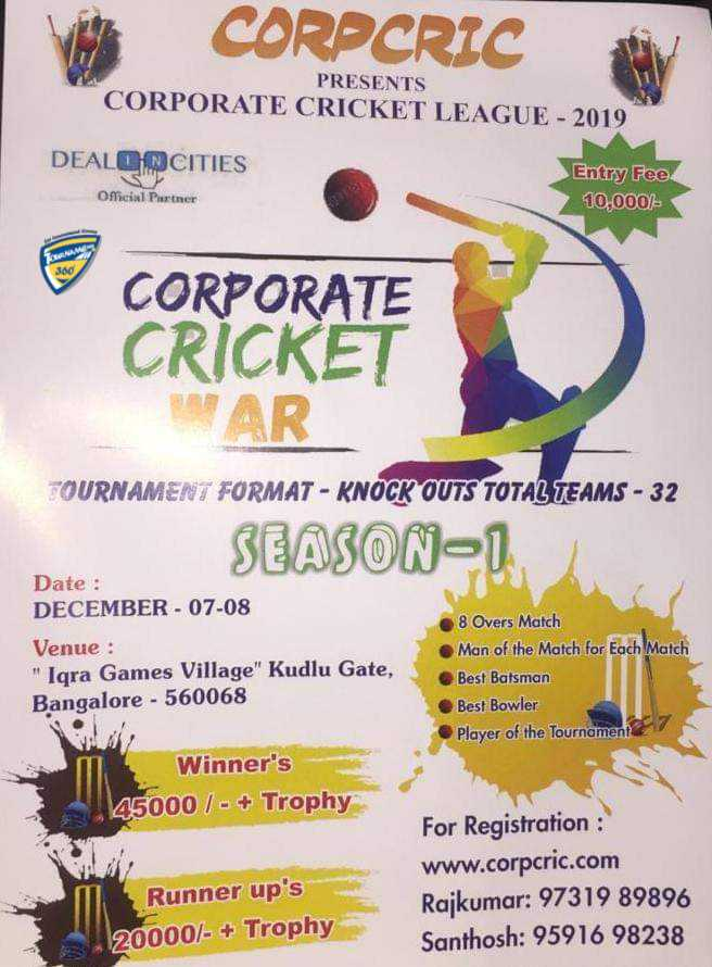 Corporate Cricket War Season 1