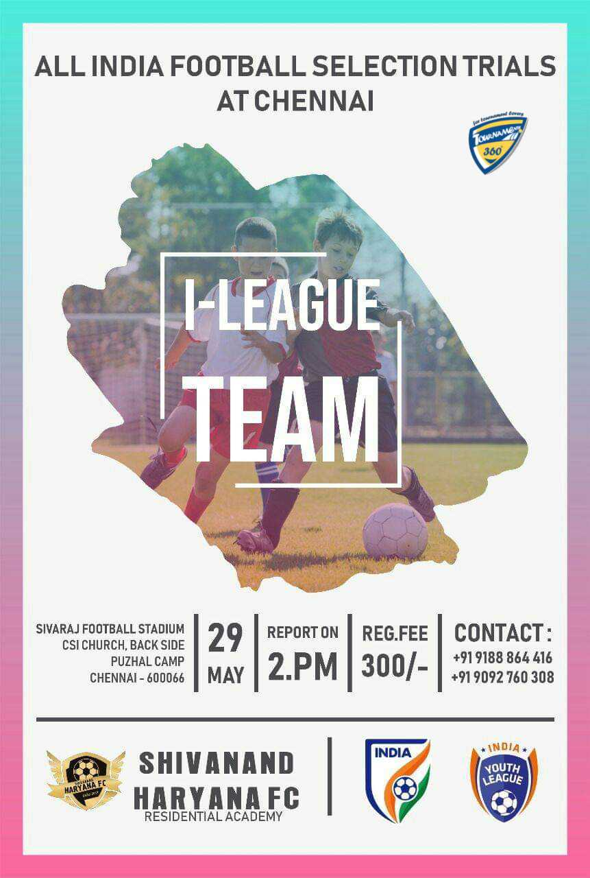 I League  Team Selection Trial