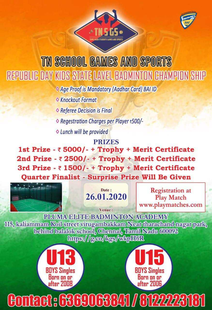 Republic Day Kids State Level Badminton Championship
