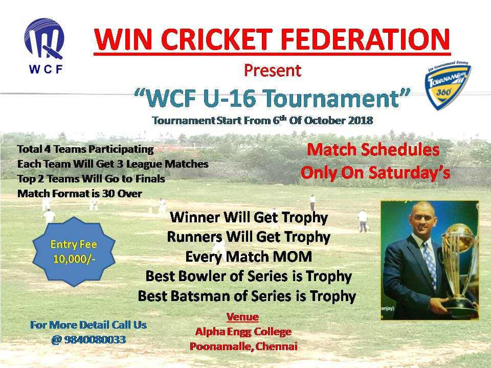 WCF U16 Cricket Tournament