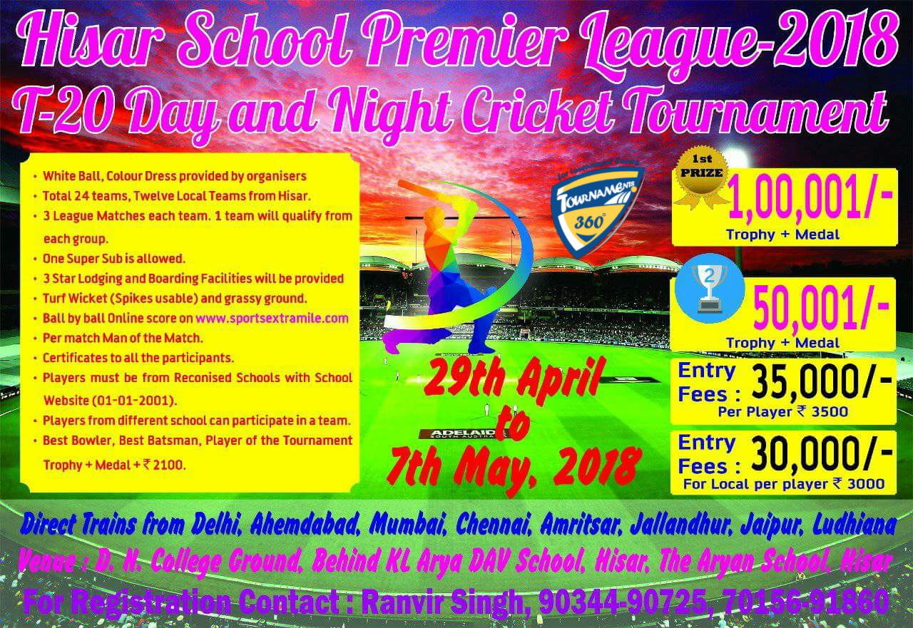 Hisar School Premier League 2018