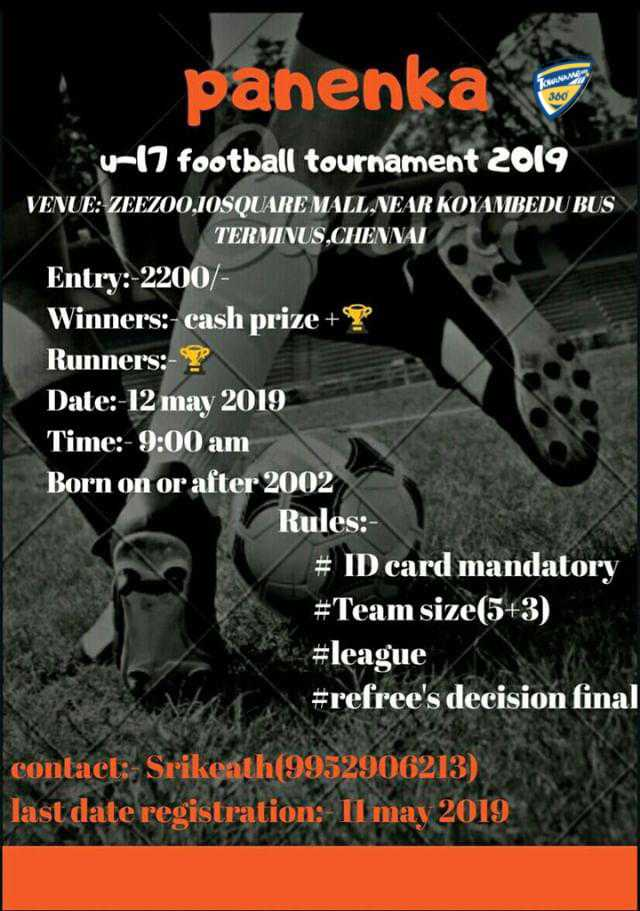 U17 Football Tournament 2019