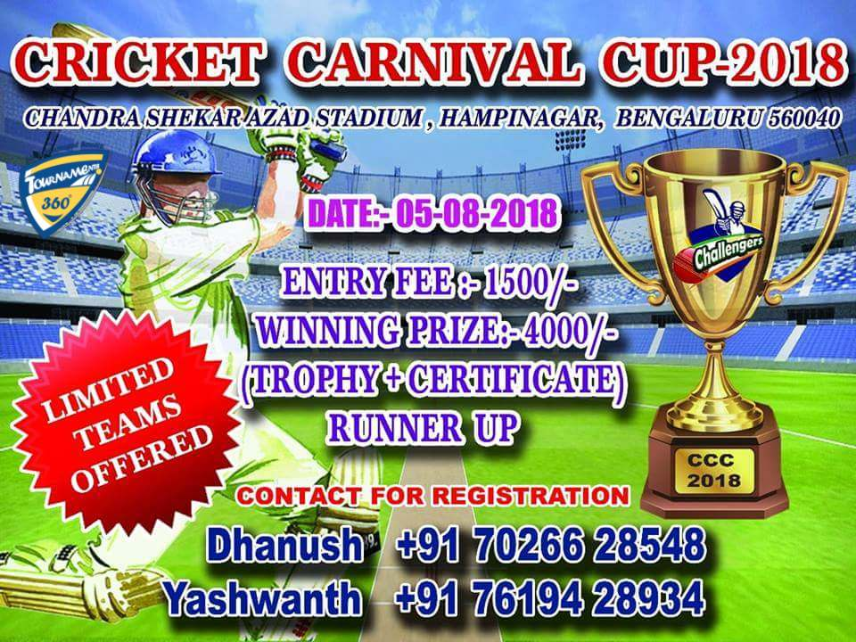 Cricket Carnival Cup 2018