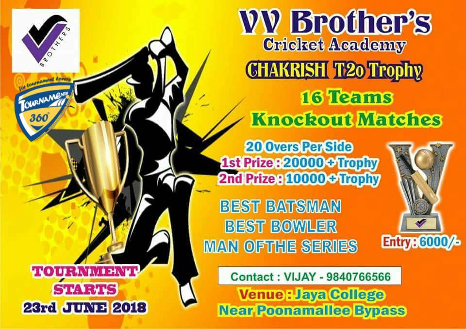 VV Brother's Chakrish T20 Trophy