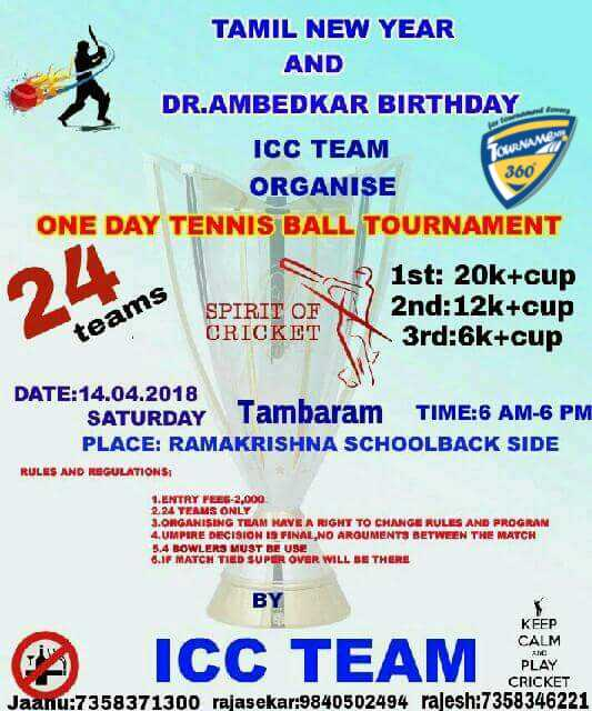 One Day Tennis Ball Cricket Tournament