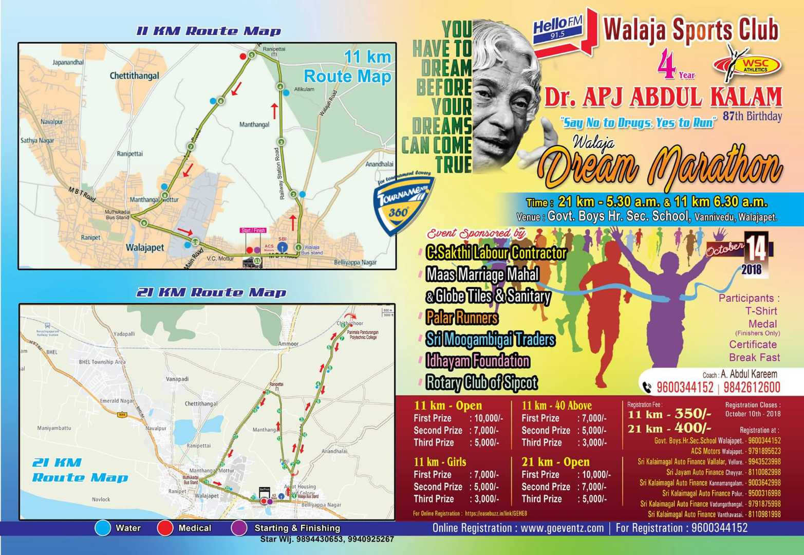 Walaja Dream Marathon