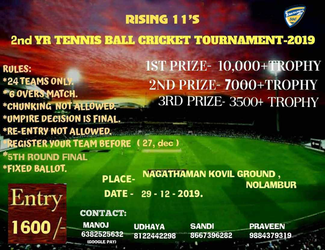 2nd Year Tennis Ball Cricket Tournament 2019