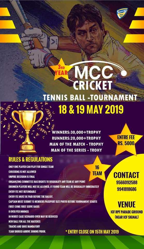 3rd Year Tennis Ball Cricket Tournament