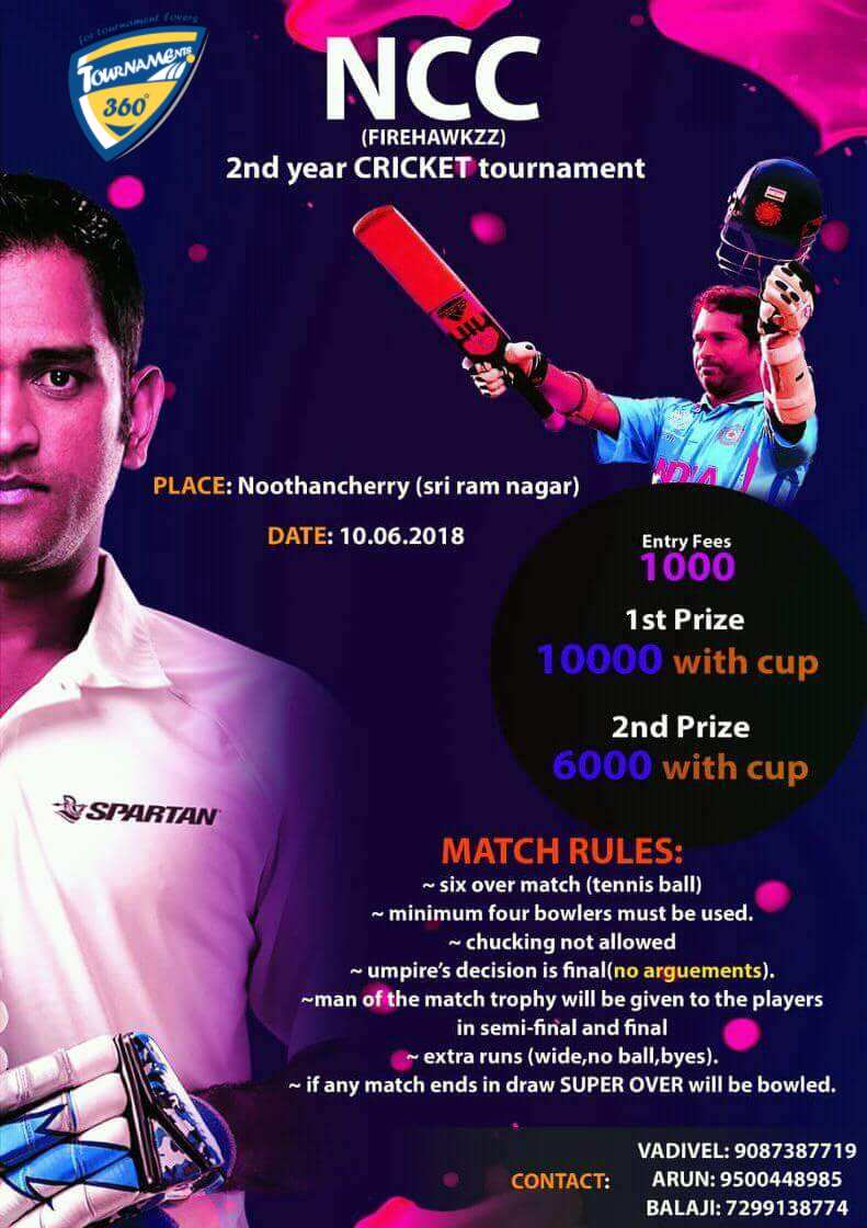 NCC's 2nd Year Cricket Tournament