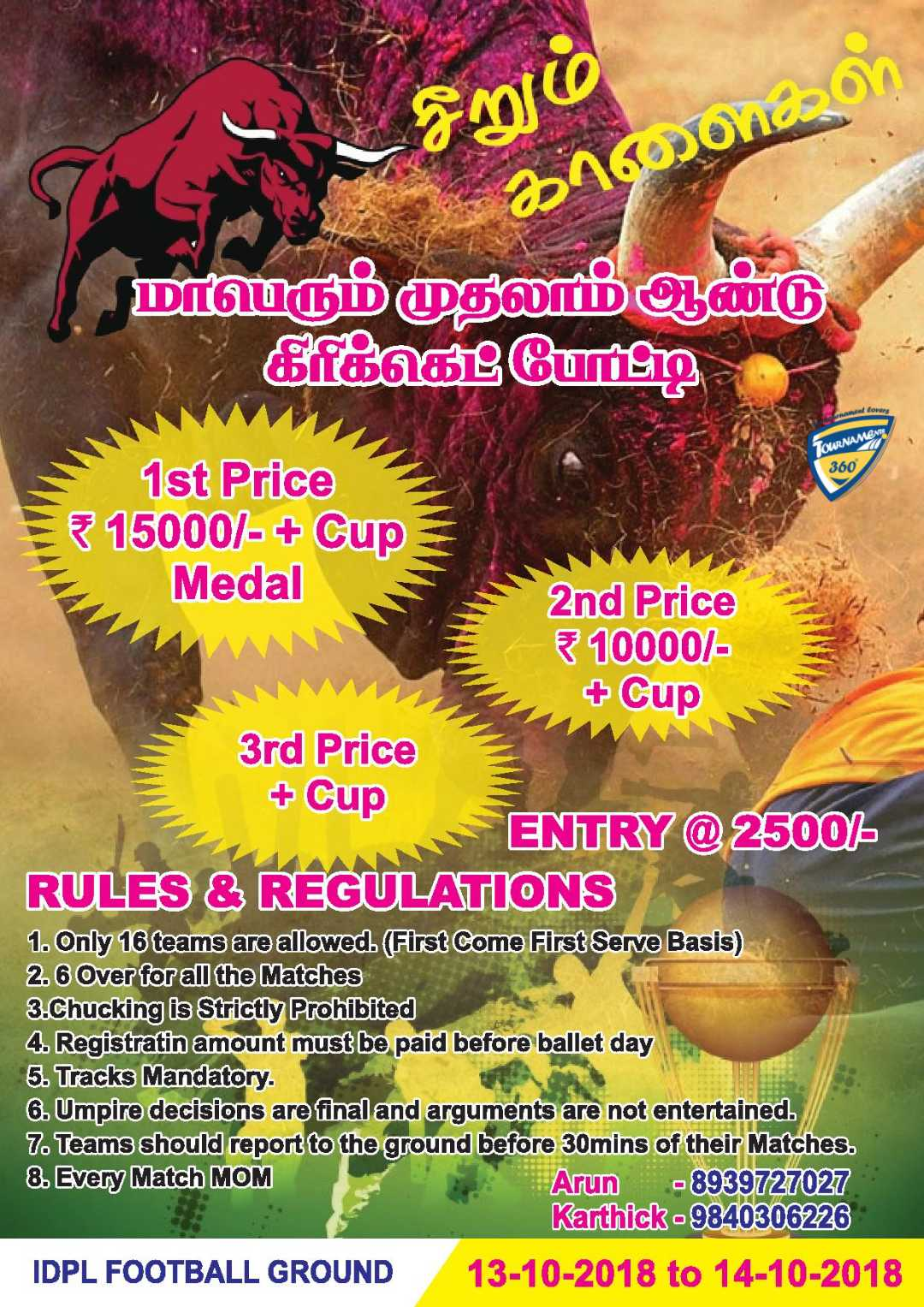 1st Year Tennis Ball Cricket Tournament