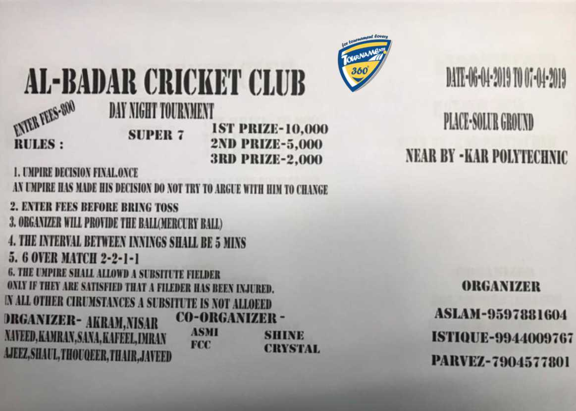 Super 7 Day and Night Cricket Tournament