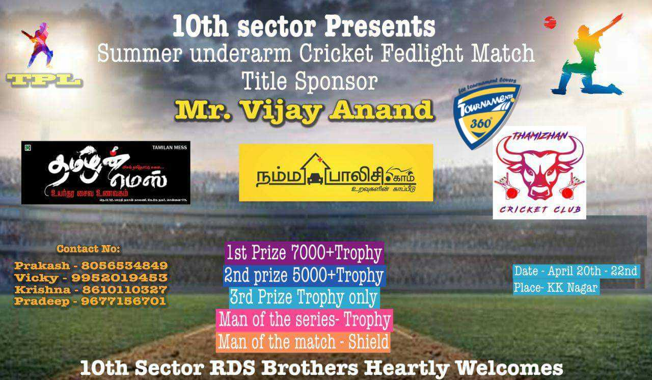 Summer Underarm Cricket Floodlight Tournament