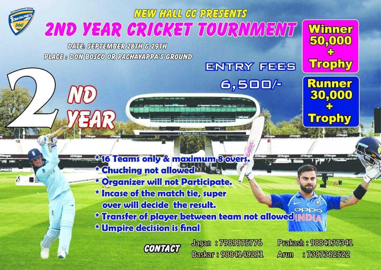 New Hall CC's 2nd Year Cricket Tournament