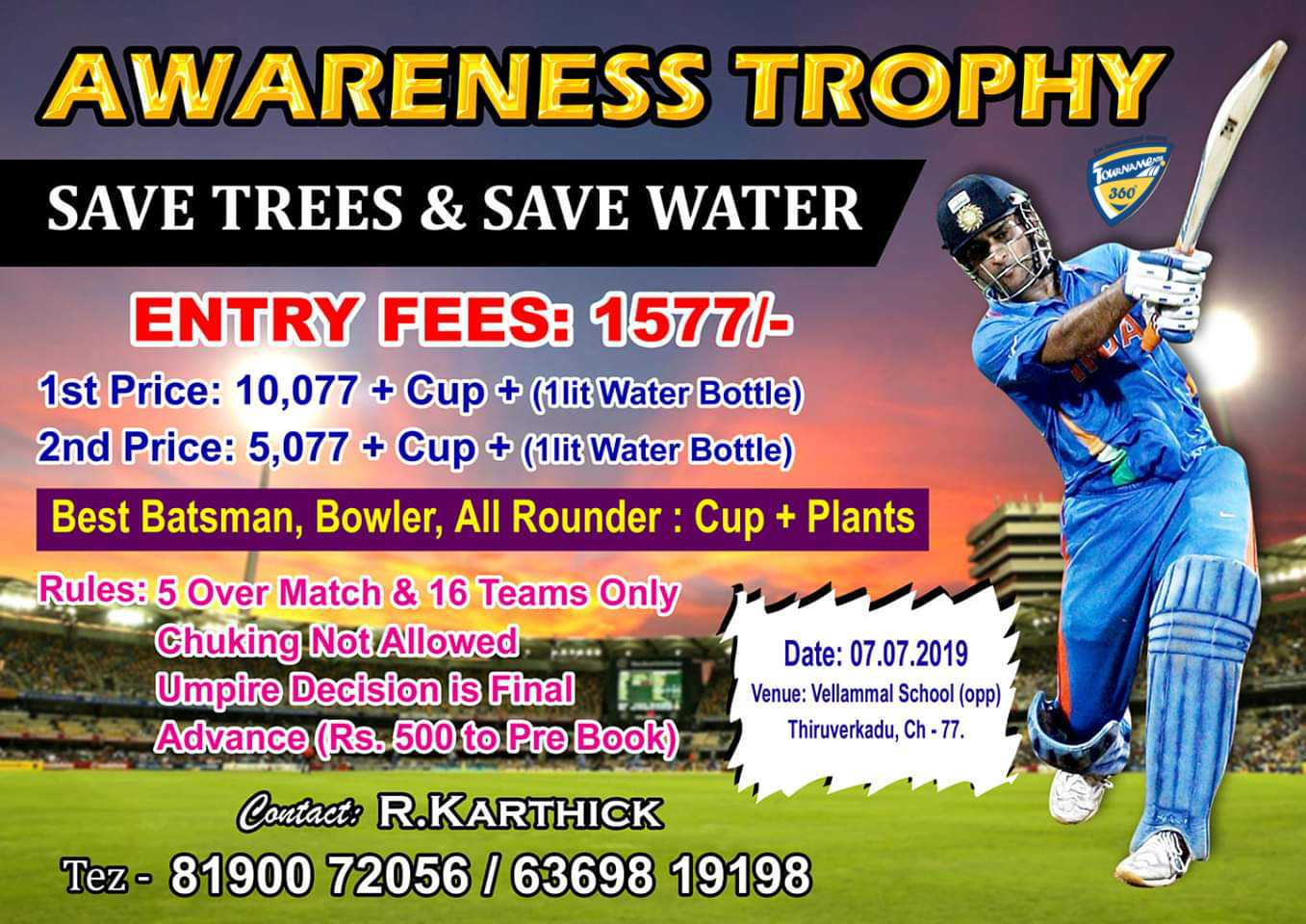 Awareness Trophy Save Trees and Save Water