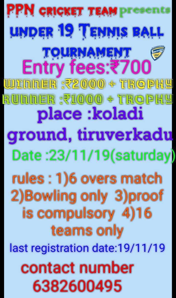 Under 19 Tennis Ball Cricket Tournament