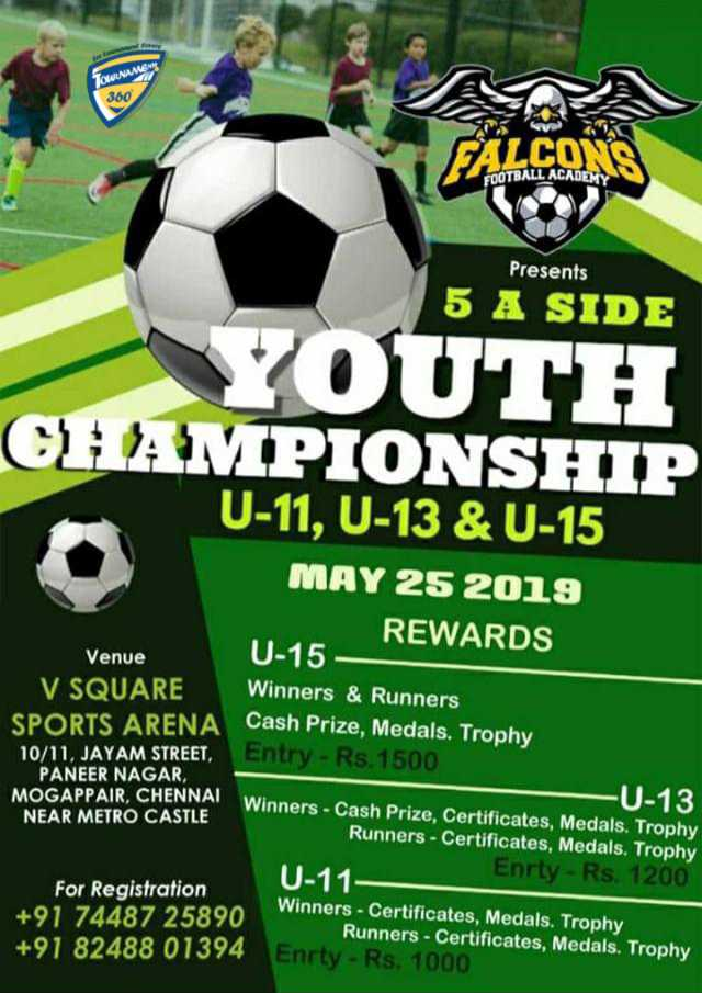 5 A side Youth Championship