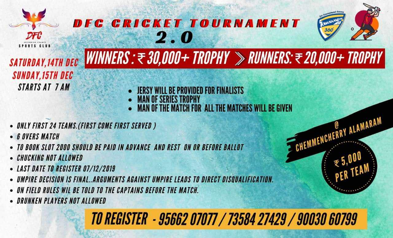 DFC Cricket Tournament 2.0