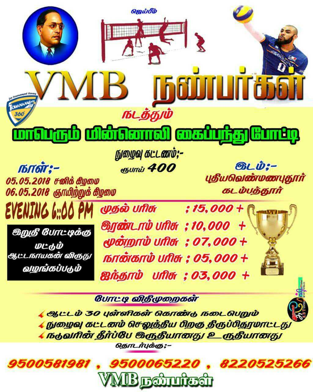 Floodlight Volleyball Tournament in Chennai 2018