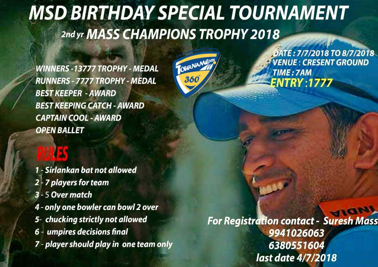 MSD Birthday Special Cricket Tournament