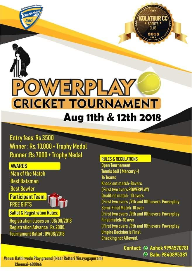 Powerplay Cricket Tournament