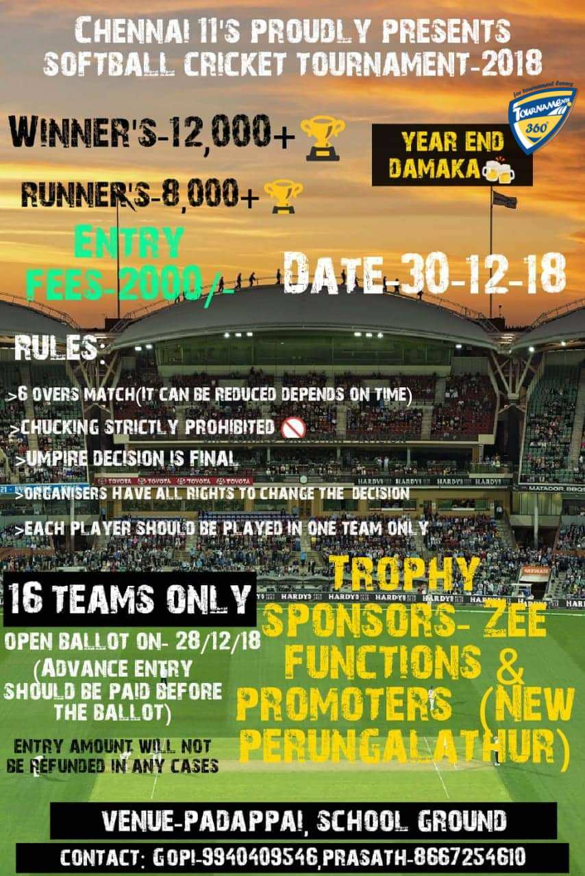 Softball Cricket Tournament 2018