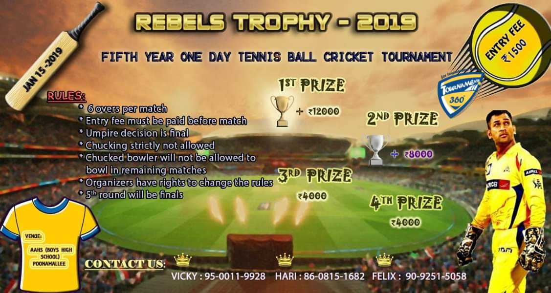 Invitation For Corporate Cricket Tournament: Cricket Tournaments List In Chennai